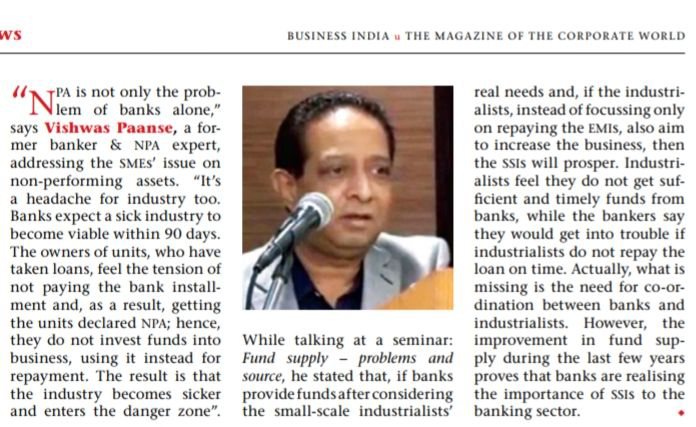 Business India Magazine