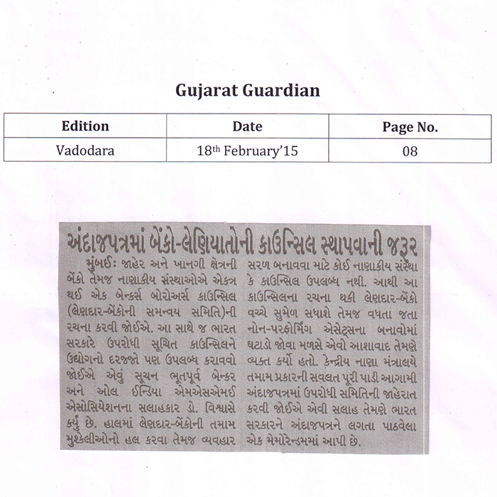 GUJARAT GUARDIAN-VADODARA