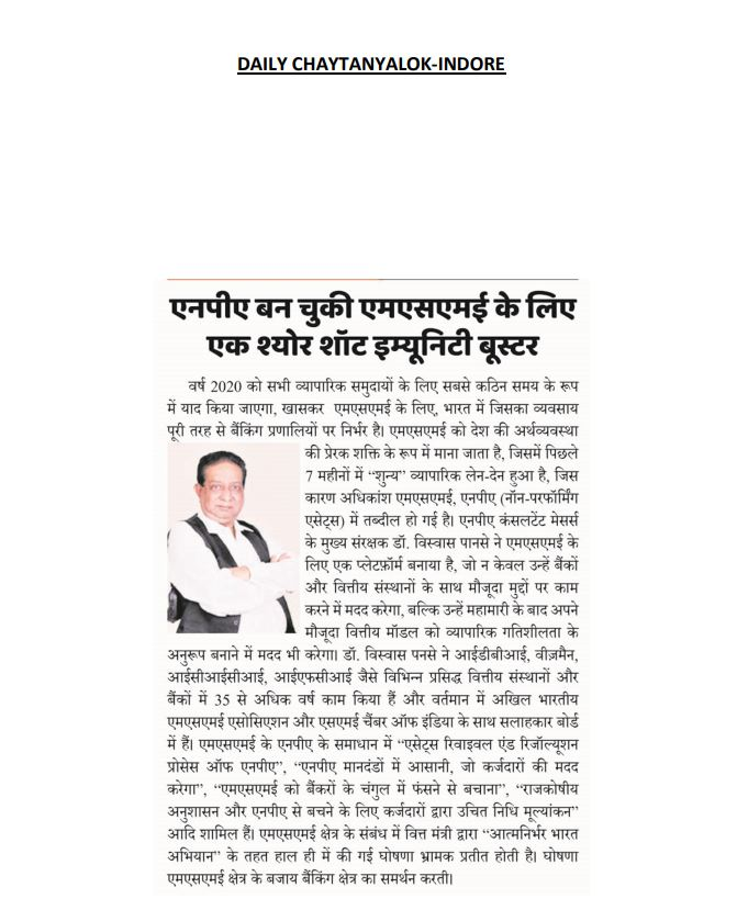 Daily Chaitaniyalok