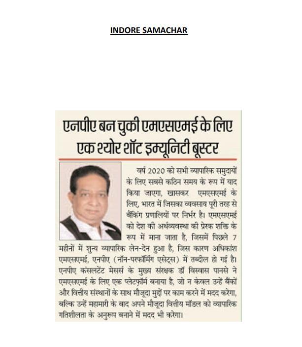 Indore Samachar